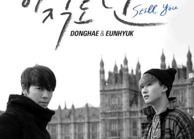 Donghae + Eunhyuk – Still You (아직도 난)