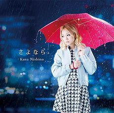 Kana Nishino (西野カナ) – Goodbye (さよなら)