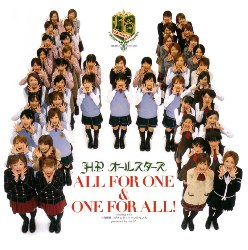 H.P. All Stars – ALL FOR ONE & ONE FOR ALL!