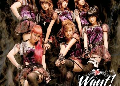 Berryz Koubou (Berryz工房) – WANT!