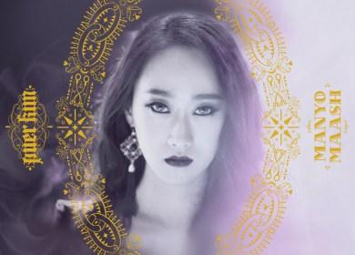 Puer Kim (퓨어킴) – Manyo Maash (마녀 마쉬)