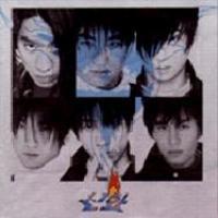 1st_album_cover