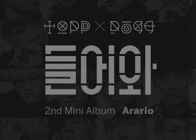 TOPP DOGG – Arario (아라리오)