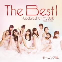 Morning Musume – Love Revolution 21 (Updated) (恋愛レボリューション21 (Updated))
