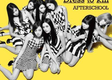 After School – in the moonlight