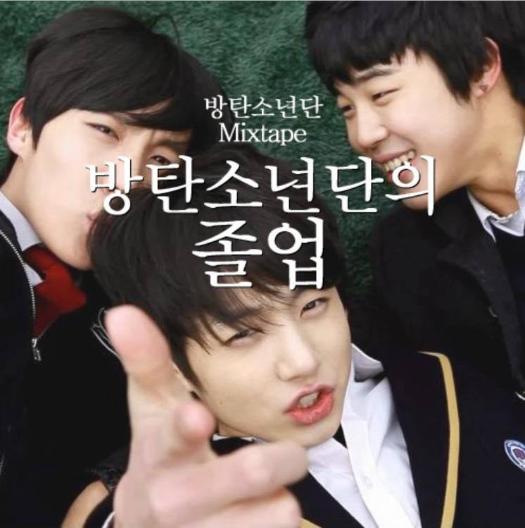 Color Coded Lyrics: BTS Graduation Mixtape