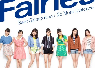 Fairies (フェアリーズ) – No More Distance