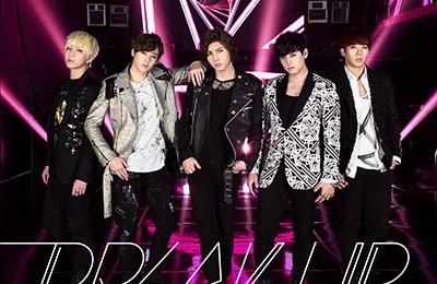 U-Kiss (ユーキス) – Break Up