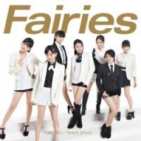 Fairies Hero Sweet Jewel Second Single