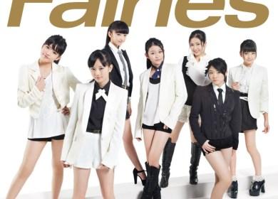 Fairies (フェアリーズ) – Sweet Jewel