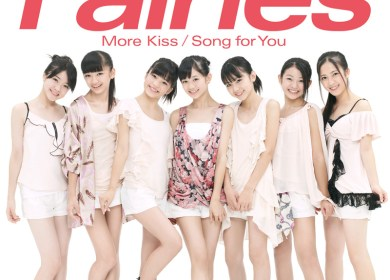 Fairies (フェアリーズ) – Song For You