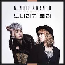 Kang Minhee (강민희) and Kanto (칸토) – Call Me Noona (누나라고 불러)