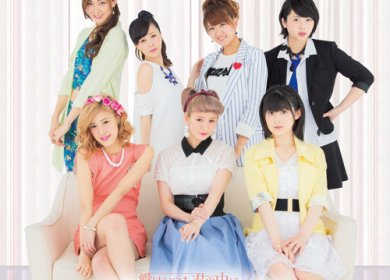 Berryz Koubou (Berryz工房) – Usually, You Can't Keep Being an Idol for 10 Years?! (普通、アイドル10年やってらんないでしょ!?)