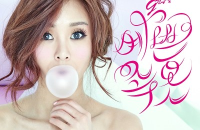 G.NA – Pretty Lingerie (예쁜 속옷)