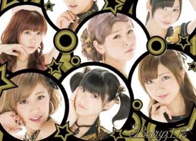 Berryz Koubou (Berryz工房) – Goodbye To The Lying Me (サヨナラ ウソつきの私)