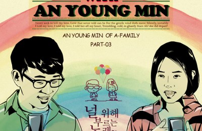Ahn Young Min & Soyeon (안영민 & 소연) – Song For You (널 위해 부르는 노래)