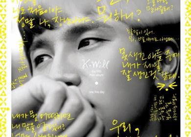 K.Will (케이윌) – Love Love Love (사귀어볼래)