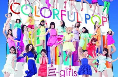 E-Girls – RYDEEN ~Dance All Night~