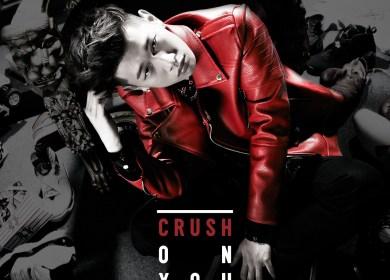 Crush (크러쉬) Feat. Choiza (최자) of Dynamic Duo (다이나믹 듀오) – Beautiful You (아름다운 그대)