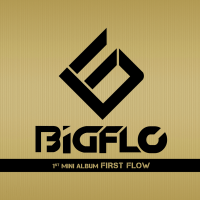 bigflo - first flow