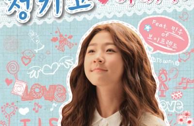Junggigo (정기고) – Too Good (아까워) (feat. Minwoo of BOYFRIEND)
