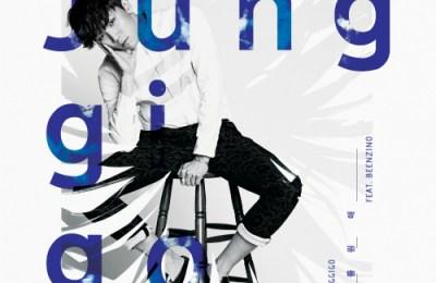Junggigo (정기고) – Want U (너를 원해) (Feat. Beenzino)