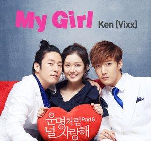 Ken – My Girl