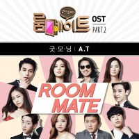Roommate_OST_Part.2