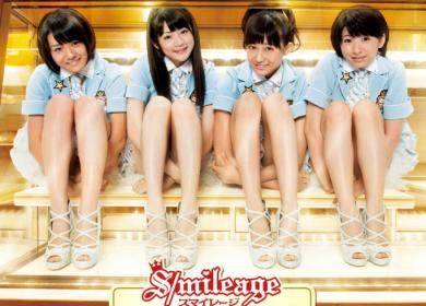 S/mileage – Friend's Beautiful Mom Who Works In The Same Hourly Pay (同じ時給で働く友達の美人ママ)