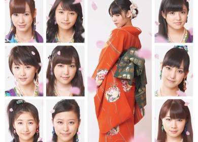 Morning Musume '14 – TIKI BUN