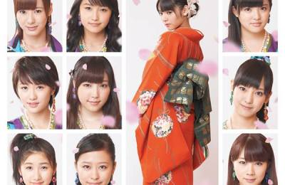 Morning Musume '14 – SHABADABA DO~ (シャバダバ ドゥ~)