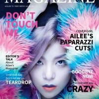 Ailee lyrics index color coded lyrics 3 magazine stopboris Gallery