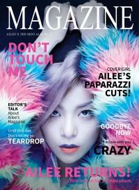 Ailee - Magazine