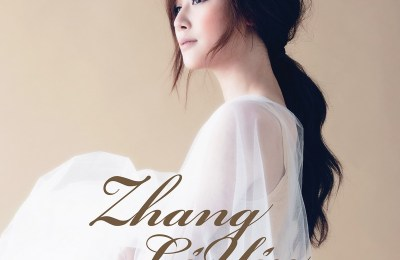 Zhang Li Yin (張力尹) –  Not Alone (我一个人)