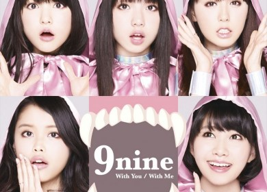 9nine – With You/With Me