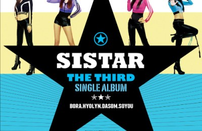 SISTAR – Mighty SISTAR
