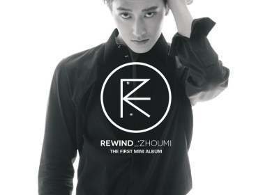 Zhoumi (조미) – Rewind (Feat. Chanyeol of EXO-K) (Korean Ver.)