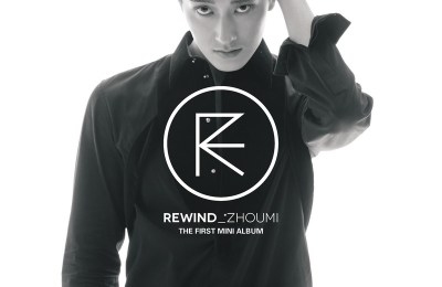 Zhoumi (조미) – Rewind (Feat. Chanyeol of EXO-K) (Korean Ver.)
