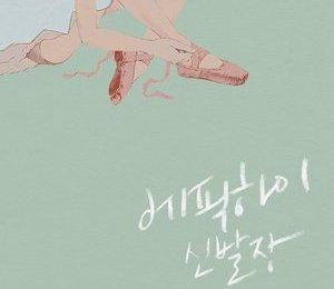 Epik High (에픽하이) – Born Hater (Feat. Beenzino, Verbal Jint, MINO, Bobby and B.I)