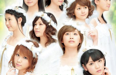 Morning Musume – I'm In Love With You (好きだな君が)