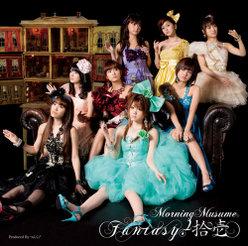 Morning Musume – I'm Lucky Girl