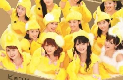Morning Musume – A Sad Love's Melody (悲しき恋のメロディー)