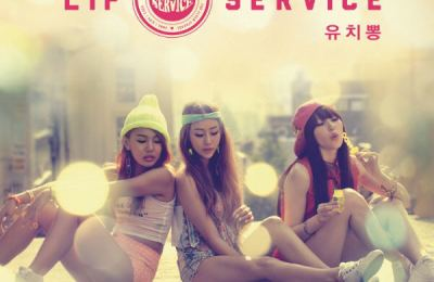 Lip Service  (립서비스) – Puppy Love (유치뽕)