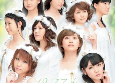Morning Musume – Silver Wristwatch (シルバーの腕時計)