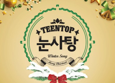 TEEN TOP – Merry Christmas (메리 크리스마스)