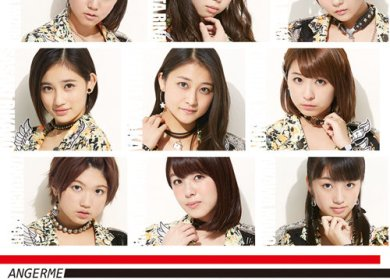 ANGERME – The Nail That Sticks Out Won't Get Beaten Down (出すぎた杭は打たれない)