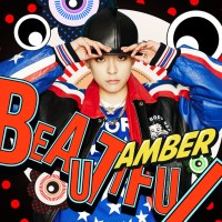 Amber - Beautiful