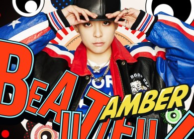 Amber (엠버) – SHAKE THAT BRASS (Feat. Taeyeon of Girls' Generation)