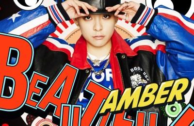 Amber (엠버) – SHAKE THAT BRASS (Feat. Taeyeon of Girls' Generation)