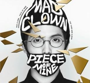 Mad Clown – Fire (화) (Feat. Jinsil of Mad Soul Child)